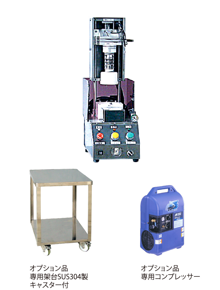 Desktop Cap Tightening Machine MTC-350V / Desktop Cap Tightening Machine MTC-700V